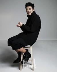 Yoo Ah In для First Look