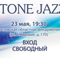 Stone Jazz