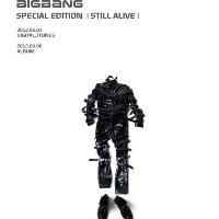 bigbang_taeyang_stillalive