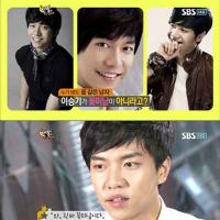 Lee Seun Gi