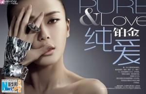 Qin Lan Для элитного ювелирного магазина