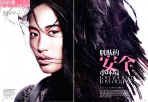 Shu Pei Qin Для Vogue 01/2010