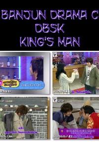 DBSK - King's Man