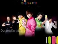 2PM для Samsung's Corby Green