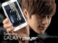 INFINITE для Samsung Ver 2