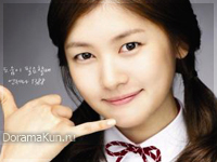 Jung So Min для Credit Card