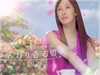 Keiko Kitagawa для Kanebo SALA 2012