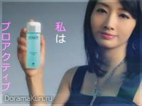 Keiko Kitagawa для Proactiv