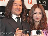 Keiko Kitagawa для Sony