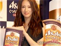 Kitagawa Keiko для Asahi