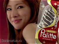 Kitagawa Keiko для Palitte