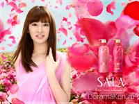 Kitagawa Keiko для Sala