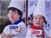 Lee Seung Gi для Doongji Naengmyeon