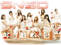 SNSD для VITA 500