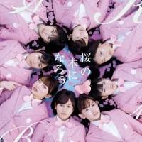 Живое выступление AKB48 с песней Manatsu no Sounds good! и промоушен нового сингла