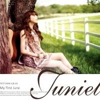 Джуниель выпустила тизер видео на дебютную песню Illa Illa