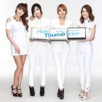 2NE1 и Intel представили последний круг проекта 'Make Thumb Noise'