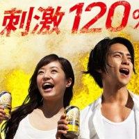 ЯмаПи и Иноэ Мао в рекламе пива Asahi