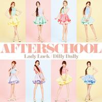 Вышел полноценный японский видеоклип After School для Lady Luck