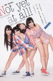 Not Yet (AKB48) Для Big Comic Spirits
