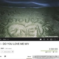 2NE1- 'Do You Love Me'