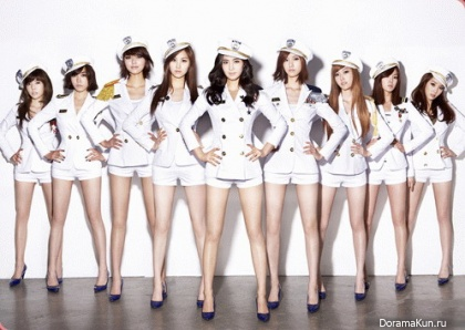 Girls 'Generation