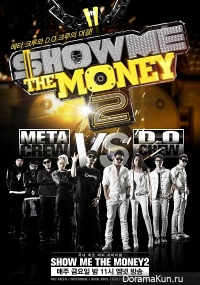 Show Me The Money 2