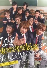 Naze Todoin Seiya 16-sai wa Kanojo Dekinai no ka?