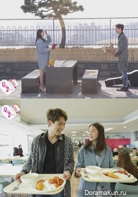 We got Married 4 (Lee Jong-hyun & Gong Seung-yeon)