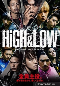 High & Low ~ The Story of S.W.O.R.D