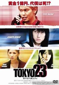 TOKYO23 Survival City