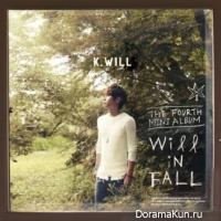 K.Will - You don't know love