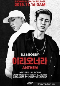 iKON - Making of Anthem