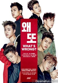 iKON - Making of What's Wrong?