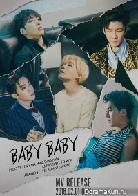 WINNER - Making of Baby Baby