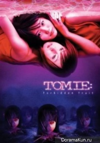 Tomie: The Final Chapter