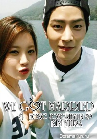 We got Married 4