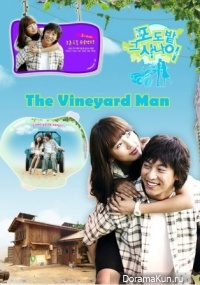 The Vineyard Man