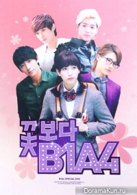 B1A4 - Boys over Flowers parody