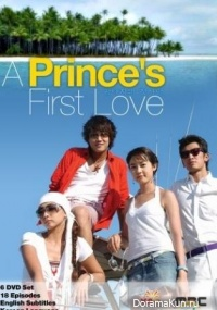 Prince`s First Love