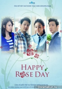 Happy! Rose Day