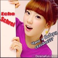 Echo Schrei