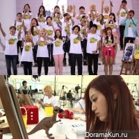 Korean Art Idol Competition – Everyone Gathe