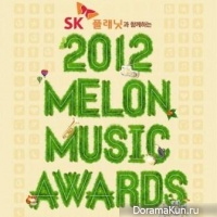 2012 -music-awards.jpg