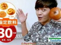 Show Lo для Red Bean Bun