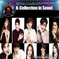 'K-POP Collection In Seoul'