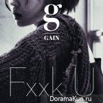 GaIn – Truth Or Dare