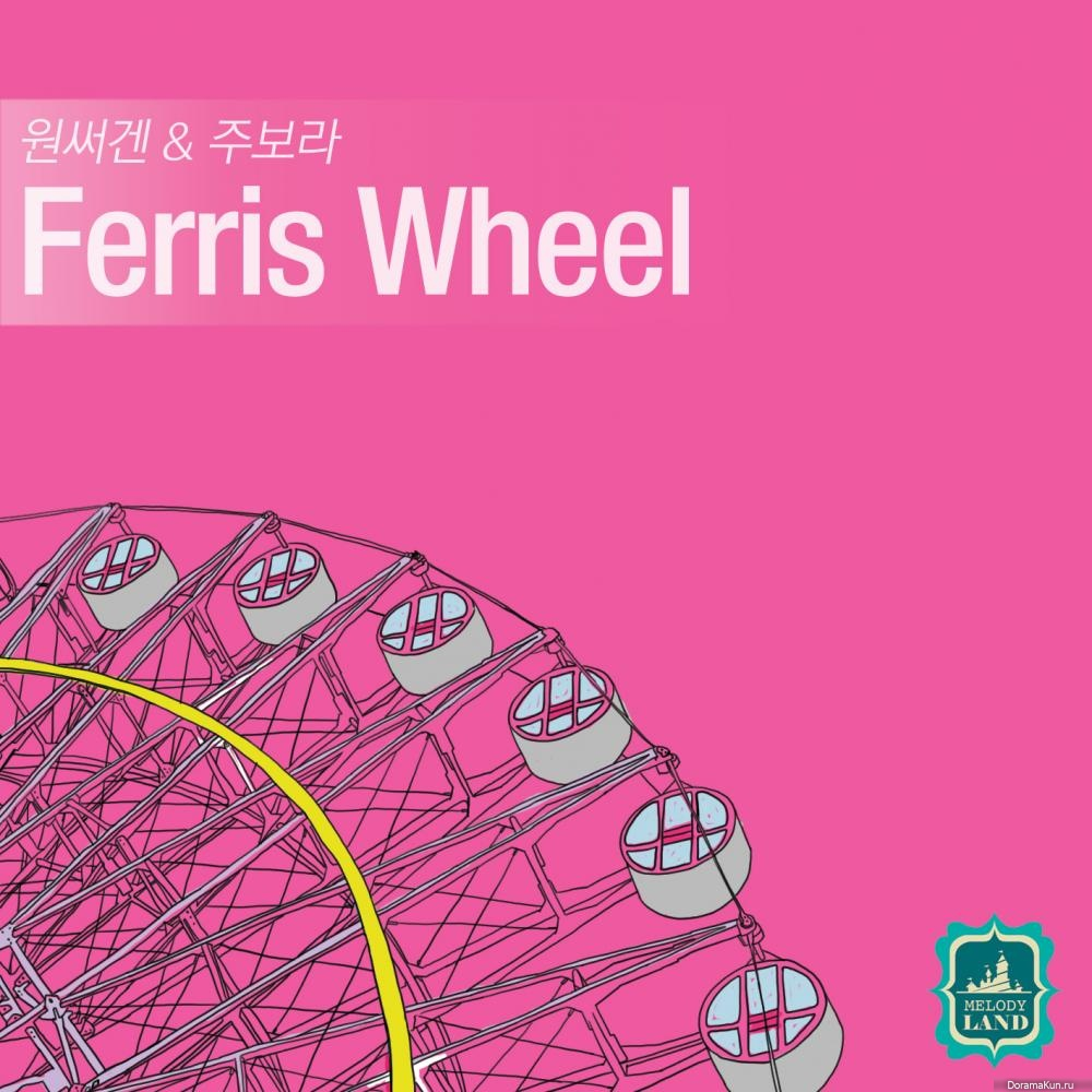 ferris singles Someone you can love is nearby browse profiles & photos of single men in ferris, tx join matchcom, the leader in online dating with more dates, more relationships.