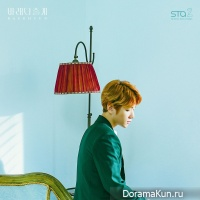 BAEKHYUN – Take You Home