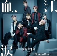 BTS – Blood Sweat and Tears